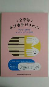「《マルトモ株式会社》枕崎かつおつゆで卵焼き、三女KacoハーフBD、ピアノ、食事の記録11/17」の画像(11枚目)