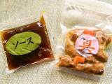フライパンで5分!【中華名菜 酢豚】がおいしい♡の画像(2枚目)