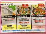 フライパンで5分!【中華名菜 酢豚】がおいしい♡の画像(3枚目)