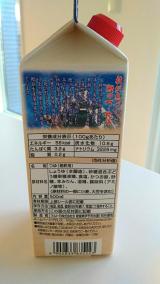 「《マルトモ株式会社》枕崎かつおつゆで卵焼き、三女KacoハーフBD、ピアノ、食事の記録11/17」の画像(3枚目)