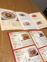 「オイスターソースは中華料理だけじゃなかった〜!!」の画像(4枚目)