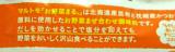 モニプラ モニター♪マルトモ もやしナムルの素の画像(4枚目)