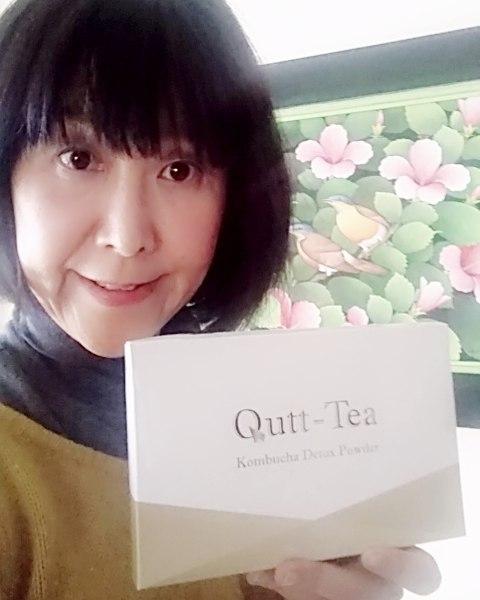 口コミ投稿:話題のコンブチャをはじめました。キレイノワの『Qutt-Tea』でデトックス!コンブチ…