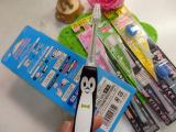 ◆ペンギンちゃんと楽しく歯ブラシ継続中♡◆ の画像(1枚目)