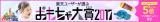 「抗菌厚手の最強フロアマット☆」の画像(3枚目)