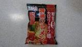 「#最近cooking#肉巻き豆腐etc.」の画像(4枚目)