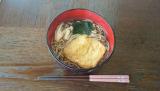 「#最近cooking#肉巻き豆腐etc.」の画像(2枚目)