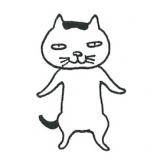 【コイケヤ】KOIKEYA PRIDE POTATO インペリアルコンソメ味:池袋うまうま日記。の画像(5枚目)