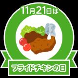 「   焼き芋の豆乳とあんドーナツとアップルレーズンぱん 」の画像(4枚目)