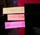口コミ記事「《メモックロールテープ》ToDoリストや手帳術活用に♡ロール状の付箋♪」の画像
