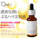 +OneC(プラワンシー) ホワイトティプレミアムセラム(美容液)の画像(3枚目)