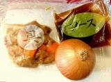中華名菜 酢豚\(^o^)/の画像(2枚目)