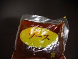 中華名菜で酢豚の画像(6枚目)
