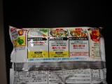 中華名菜で酢豚の画像(2枚目)