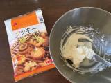 「手作りクッキー&アイシング」の画像(1枚目)