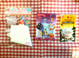 「共立食品 ハロウィン用製菓セット モニター当選」の画像(2枚目)