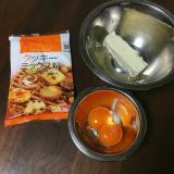 「共立食品の製菓材料でハロウィンクッキーを作ろう♪」の画像(4枚目)