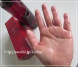 「乾燥肌の人におすすめな化粧水vエタリテ ローションⅡ」の画像(4枚目)