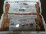 ラクめし 豚丼の素①の画像(4枚目)