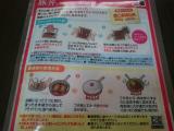 ラクめし 豚丼の素①の画像(3枚目)