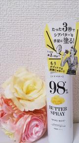 ペリカン石鹸☆バタースプレー☆の画像(1枚目)