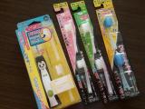 Smart KISS YOU 子ども用歯ブラシ(3回目)☆モニプラ記事ですの画像(1枚目)