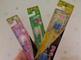 Smart KISS YOU 子ども用歯ブラシ(3回目)☆モニプラ記事ですの画像(2枚目)
