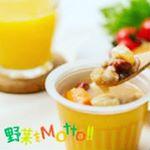 レンジで簡単に野菜を摂取!!これは便利だ(*´∀`*)#野菜をもっと #モンマルシェ #monipla #おいしい健康のモンマルシェファンサイト参加中のInstagram画像