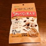 口コミ記事「甘酒風いりこと黒大豆」の画像