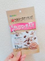口コミ記事「【ヘルシースナッキング】ダイエット中のおやつにピッタリ☆」の画像