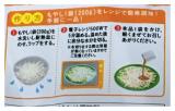 「時短もやし料理」の画像(2枚目)