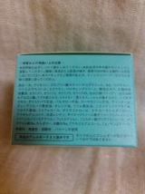 「日本酒酵母 で やさしく保湿! プモアクリーム」の画像(2枚目)