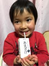 麹の花〜あまざけ〜(*´꒳`*)の画像(2枚目)