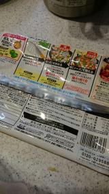 中華名菜 酢豚作ってみた!の画像(3枚目)