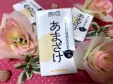 麹の花〜あまざけ〜(*´꒳`*)の画像(1枚目)