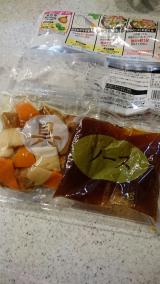 中華名菜 酢豚作ってみた!の画像(2枚目)