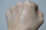 保湿力最高♪ 北海道サラブレッドの胎盤を使ったプラセンタ美容液! の画像(8枚目)