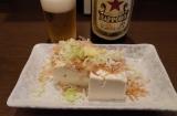 「ちょい吞みに丁度いい居酒屋さん~ばんぶー~横浜 伊勢佐木町」の画像(5枚目)