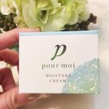 「日本酒酵母×乳酸菌「プモアクリーム」で乾燥肌さようなら!!」の画像(2枚目)