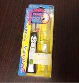 子供の歯磨き応援歯ブラシの画像(1枚目)