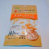 「   【使用レポ】ココナッツチップ マンゴー風味 」の画像(1枚目)