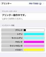 「高品質インク革命製互換インクセット♡*゜」の画像(3枚目)