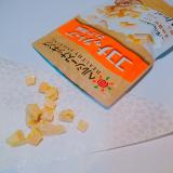 「   【使用レポ】ココナッツチップ マンゴー風味 」の画像(5枚目)