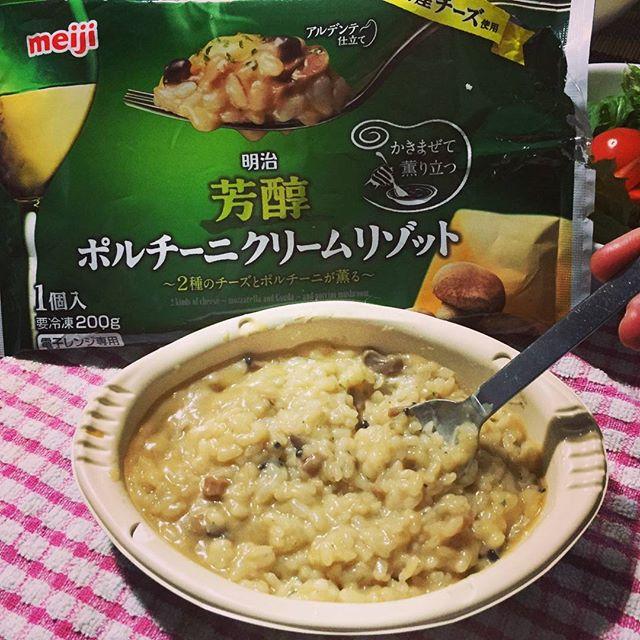 口コミ投稿:明治の冷凍食品『芳醇 ポルチーニクリームリゾット』をある日の夕飯に···ポルチーニ…