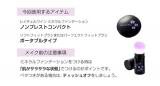 ★ミネラルファンデーション ノンプレストコンパクト★の画像(11枚目)