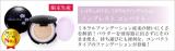 ★ミネラルファンデーション ノンプレストコンパクト★の画像(18枚目)