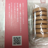 「BIOKURA(ビオクラ)から新発売♪【サブレ 3種】☆」の画像(3枚目)