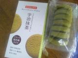 「ほろほろ食感♪BIOKURA マクロビオティックサブレ」の画像(2枚目)