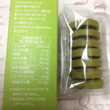 「BIOKURA(ビオクラ)から新発売♪【サブレ 3種】☆」の画像(6枚目)