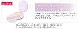 ★ミネラルファンデーション ノンプレストコンパクト★の画像(20枚目)
